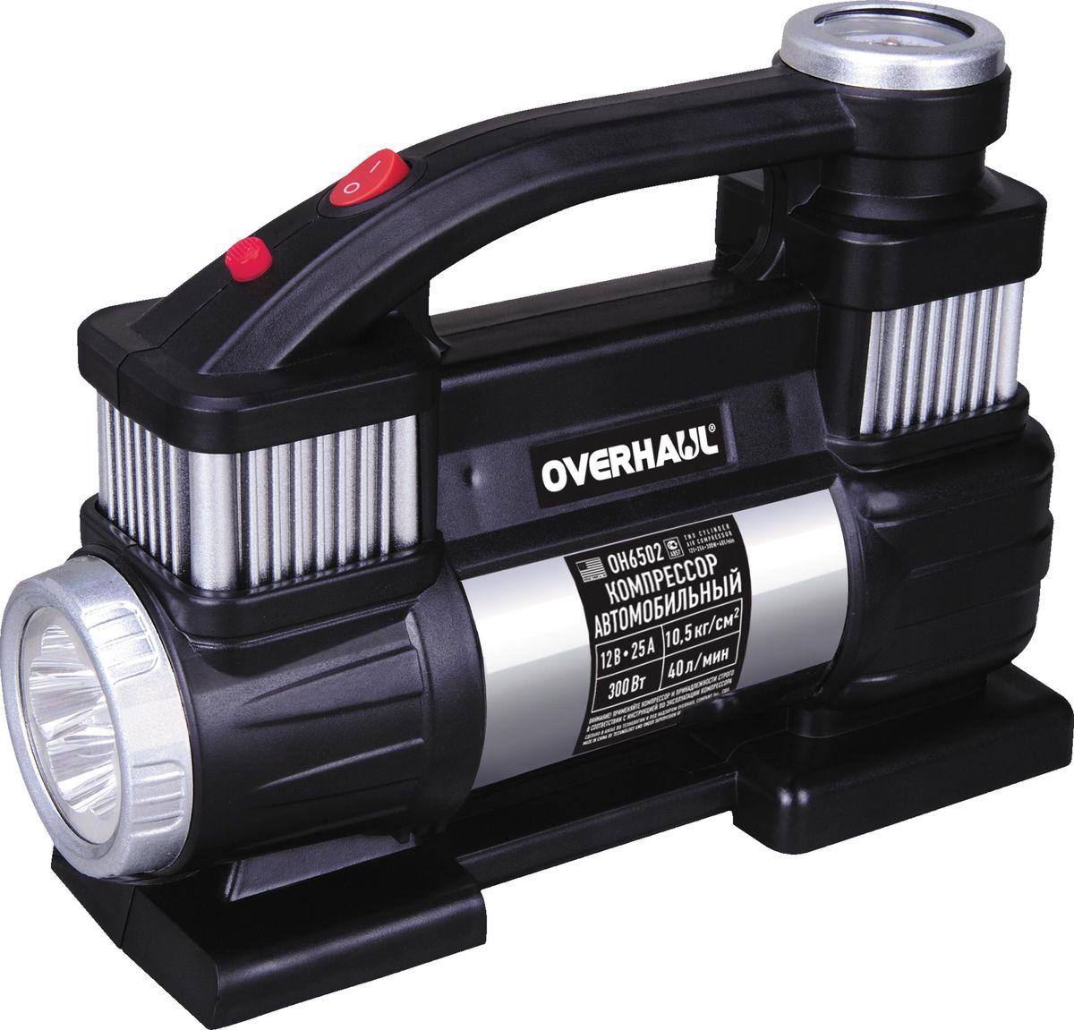 """Компрессор автомобильный """"Overhaul"""", двухцилиндровый, 12В, 25А, 300Вт, 40 л/мин, 10,5 кгс/см2 . OH 6502"""