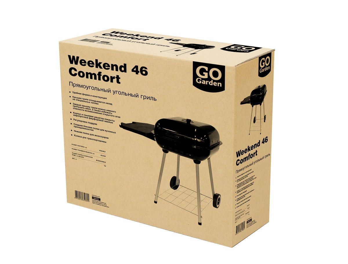 """Угольный гриль Go Garden """"Weekend 46 Comfort"""", прямоугольный, 855 х 545 x 825 мм"""