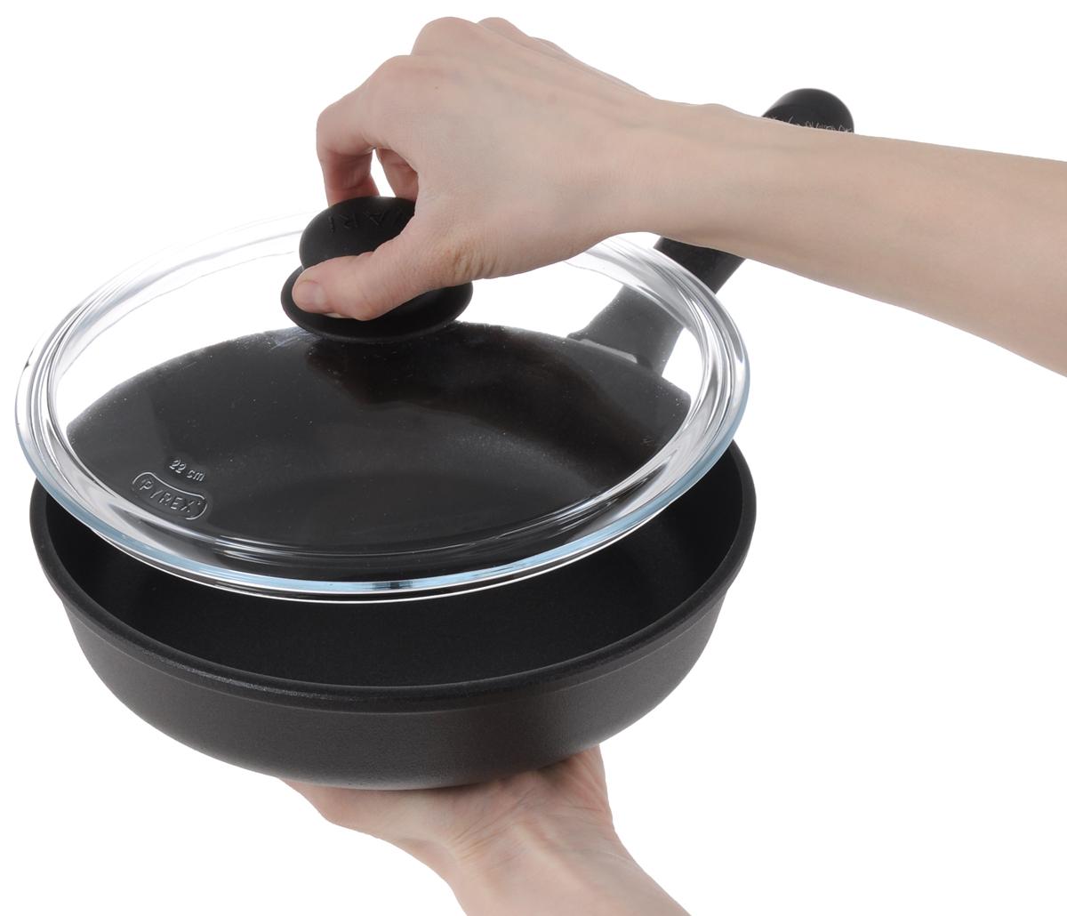 Web магазин : Кухня : Посуда для приготовления пищи