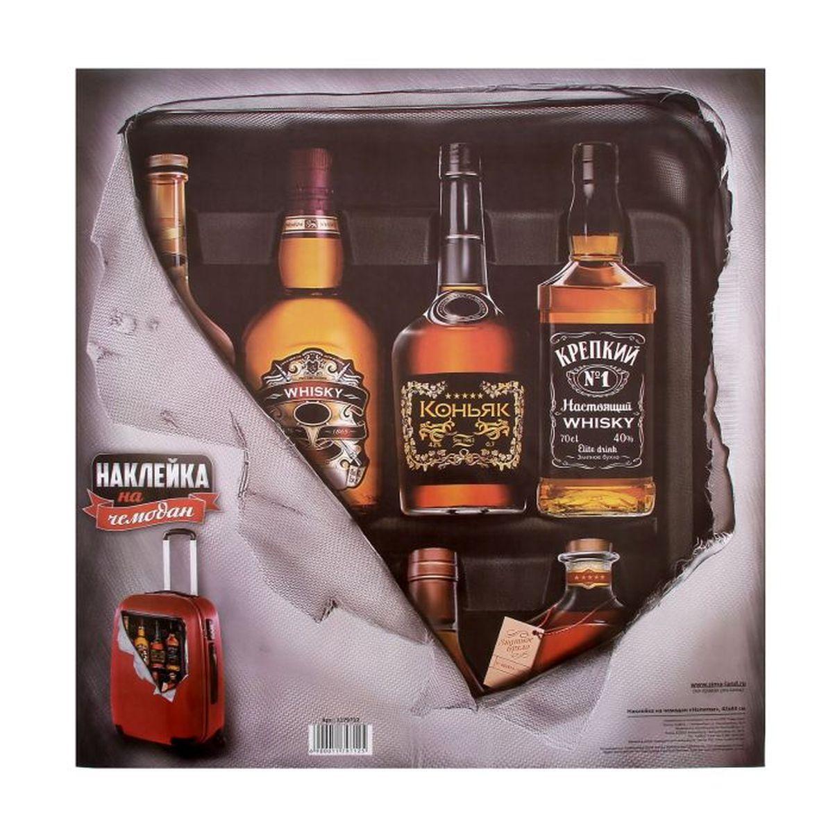 "Наклейка на чемодан Sima-land ""Напитки"", 41 х 39 см. 1179712"