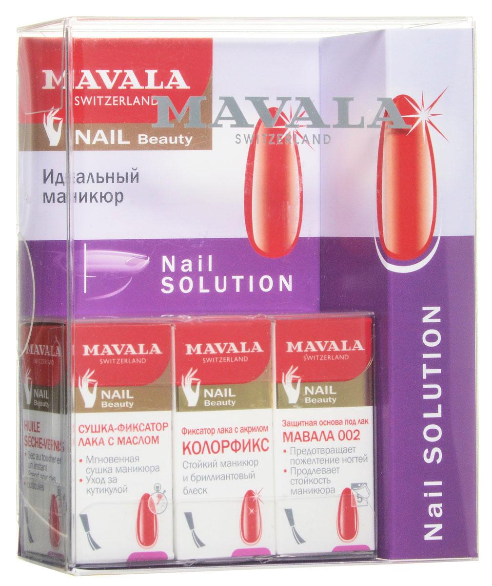 Mavala Набор для ногтей Идеальный маникюр: защитная основа под лак, фиксатор лака с акрилом, сушка-фиксатор лака с акрилом, 3х5 мл