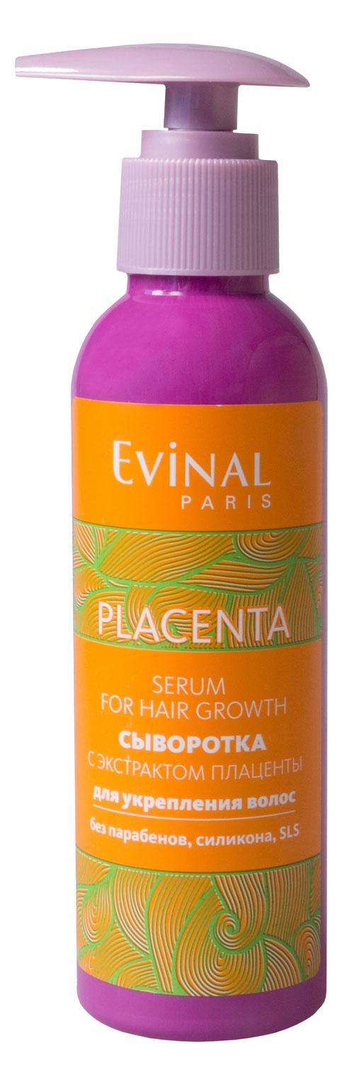 Сыворотка для волос Evinal с плацентой, для укрепления волос, 150 мл0196Сыворотка для волос Evinal с плацентой регенерирует и укрепляет. Запатентованная формула сыворотки содержит липосомы с плацентой, которые глубоко проникают в структуру и впитываются волокнами волоса. Концентрированная питательными веществами, сыворотка восстанавливает структуру волос и возвращает естественную защиту. Содержащиеся в плаценте аминокислоты останавливают выпадение волос. Характеристики: Объем: 150 мл. Производитель: Россия. Артикул: 0196. Товар сертифицирован.