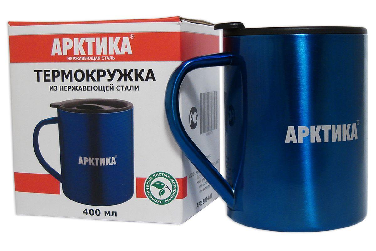 """Термокружка """"Арктика"""", цвет: синий, черный, 300 мл"""