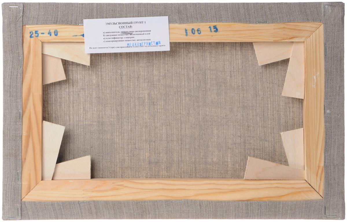Изготовление рамок для модульных картин своими руками 96