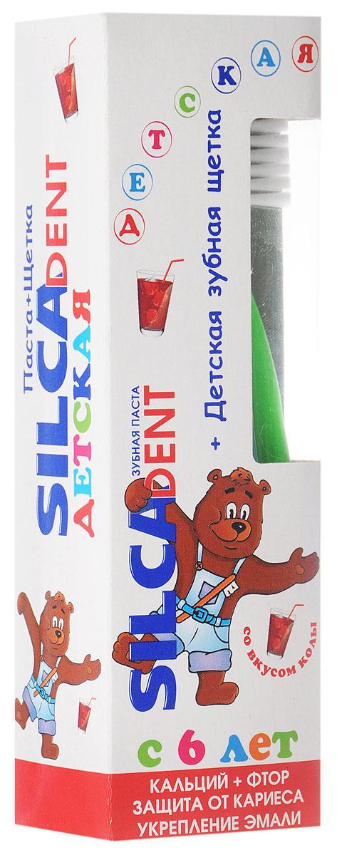 Silca Dent Детская зубная паста со вкусом колы и с зубной щеткой цвет желтый