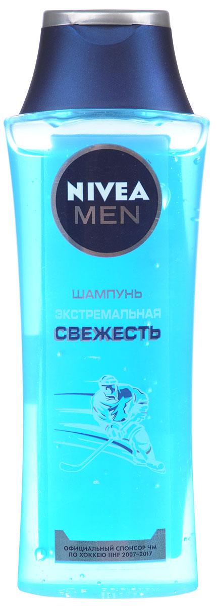 NIVEA Шампунь для мужчин Экстремальная свежесть для склонных к жирности волос 250 мл (Nivea)