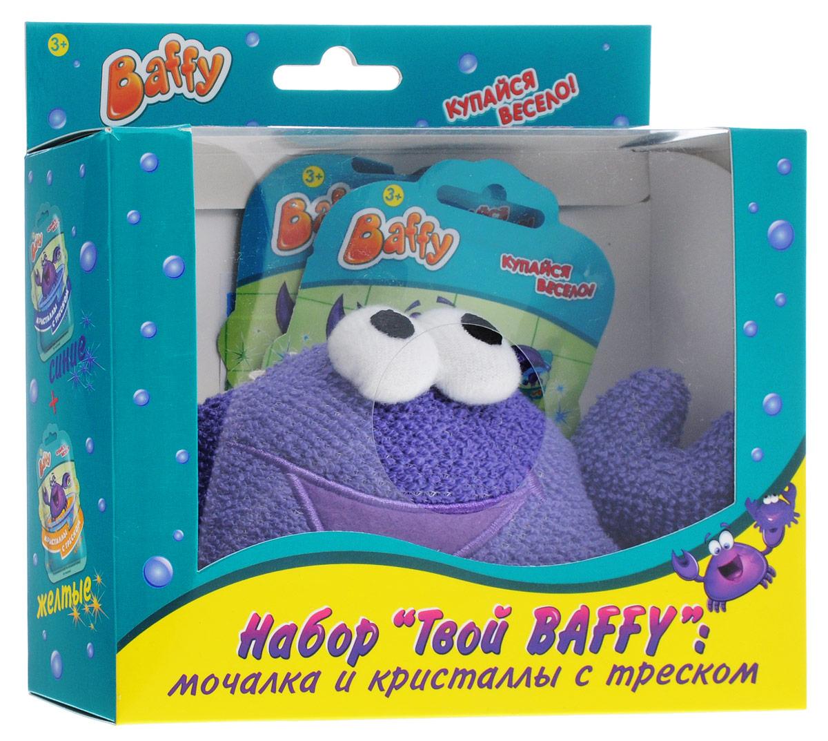 Baffy Набор средств для купания Твой Baffy цвет фиолетовый