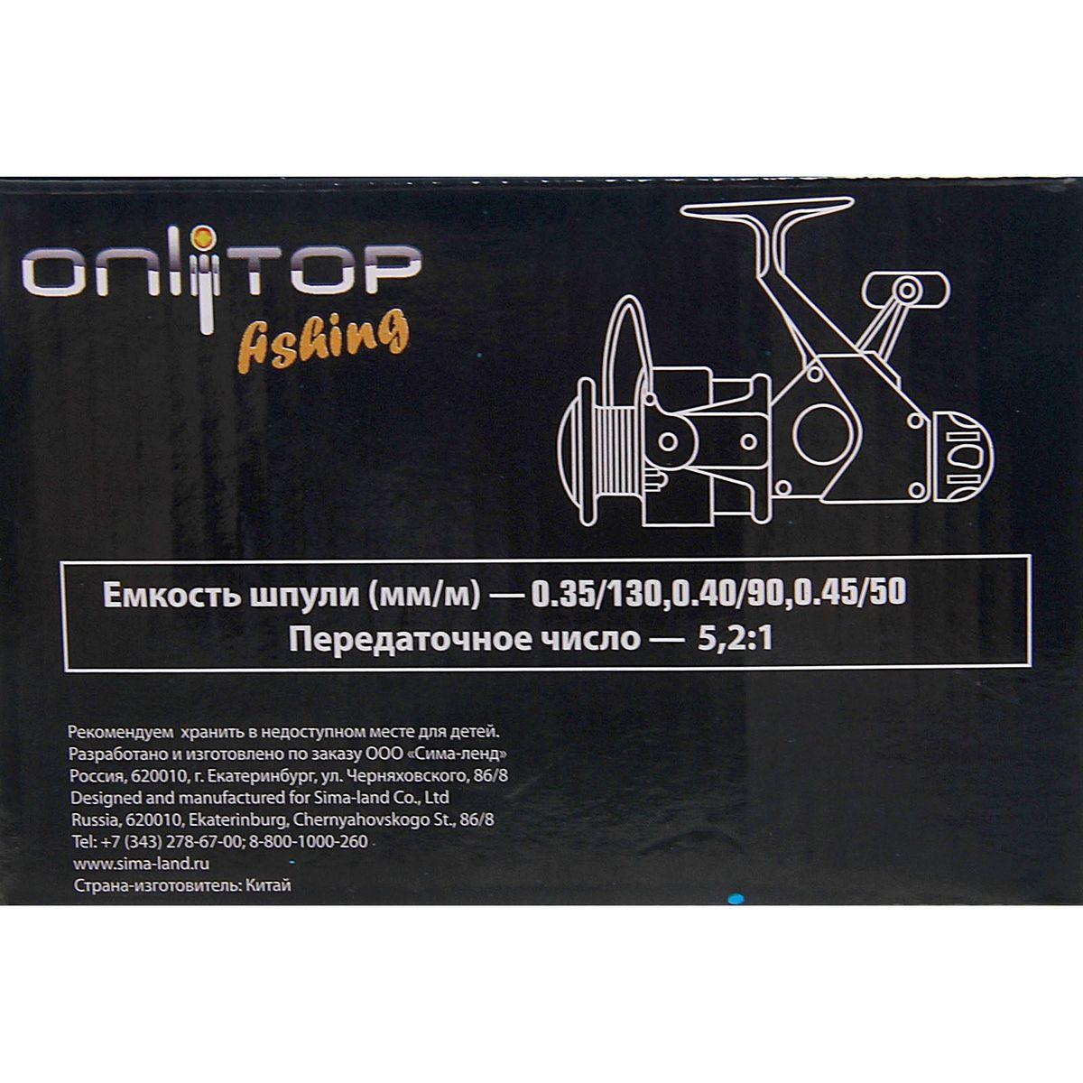"""Катушка безынерционная Onlitop """"ER40 1ВВ; 0,25/200; 4,9:1"""", цвет: черный, 1 подшипник ( 132513 )"""