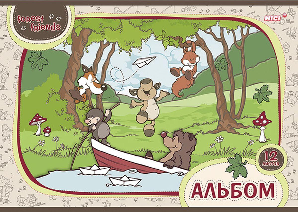 Hatber Альбом для рисования Лесные друзья 12 листов 12А4В