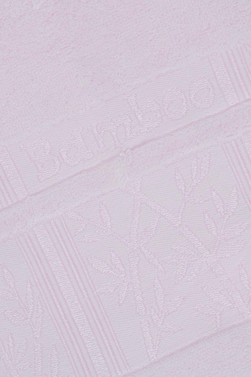 """Полотенце Soavita """"Carol"""", цвет: розовый, 45 х 90 см"""