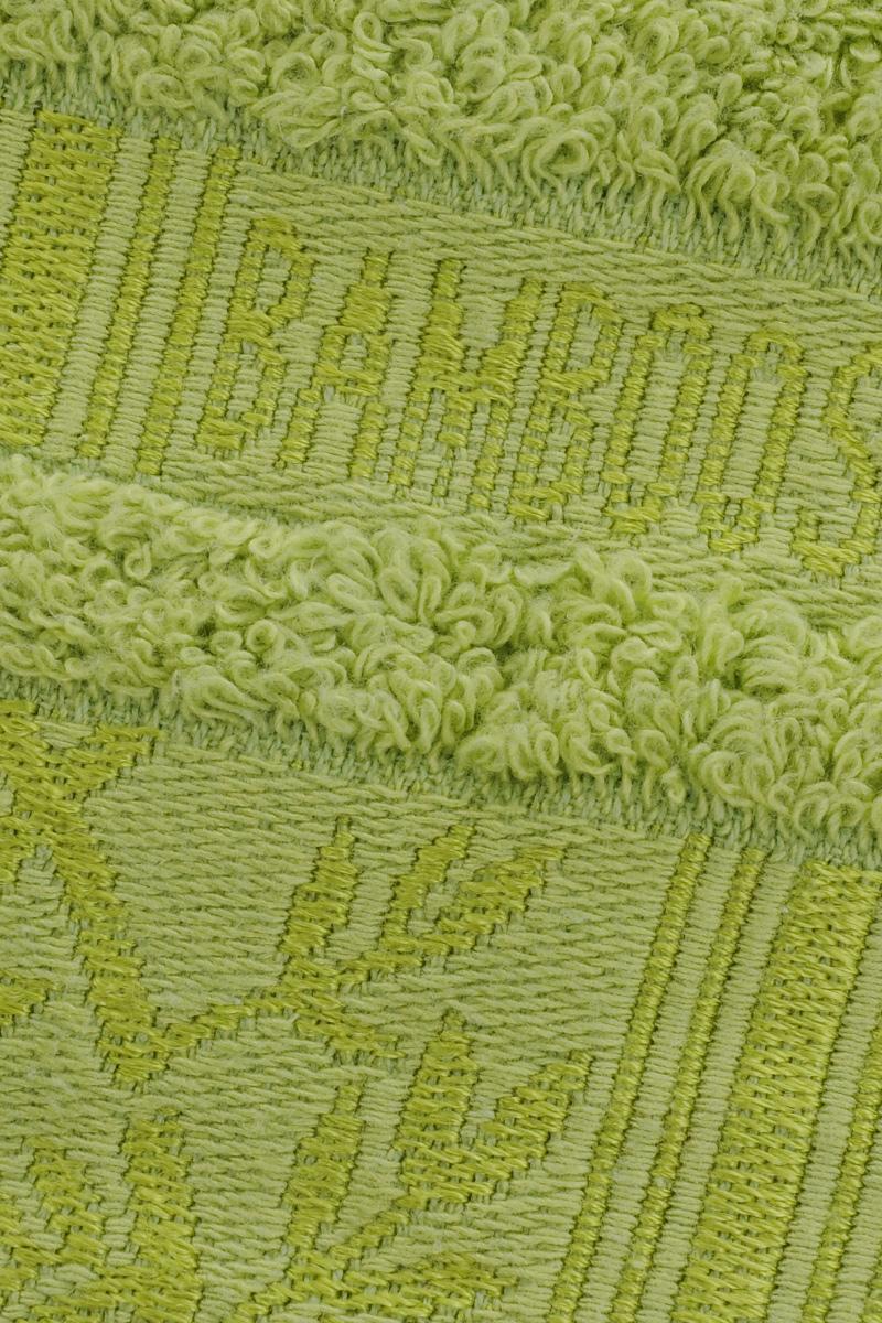 "Полотенце Soavita ""Sofia"", цвет: светло-зеленый, 50 х 90 см"