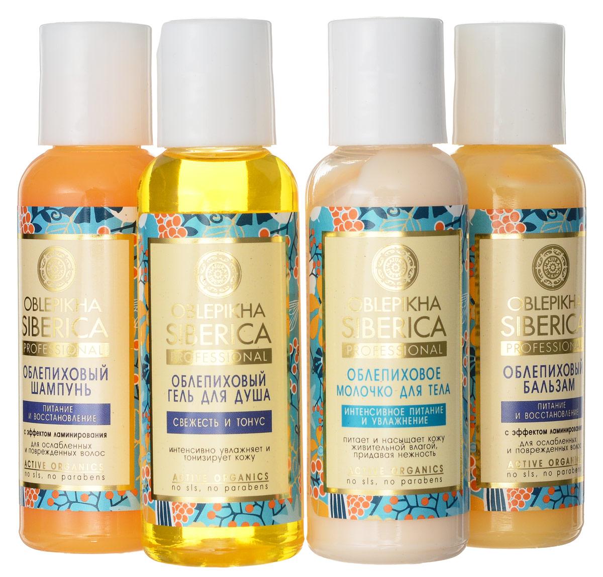 Natura Siberica Подарочный набор мини Облепиха для волос и тела: шампунь, бальзам для волос, гель для душа, молочко для тела, 4х50 мл