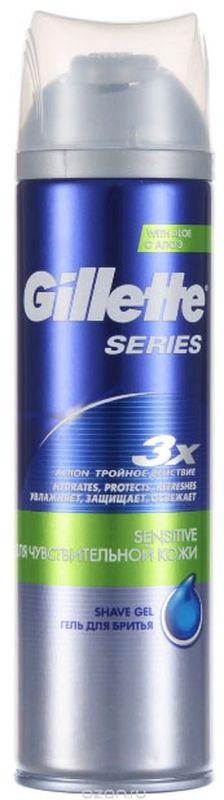 Пена для бритья Gillette Series, для чувствительной кожи, 250 мл