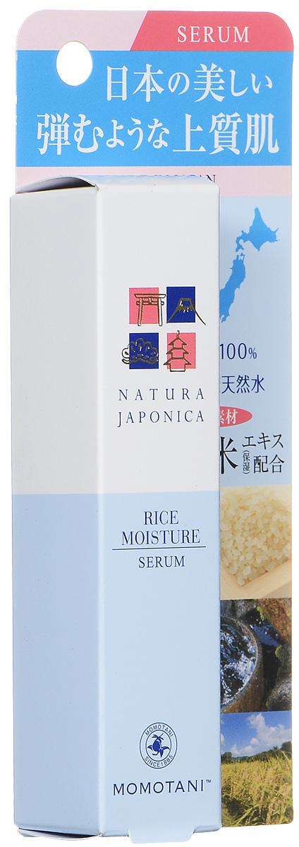 Momotani Увлажняющая сыворотка для лица с экстрактом ферментированного риса 28 мл