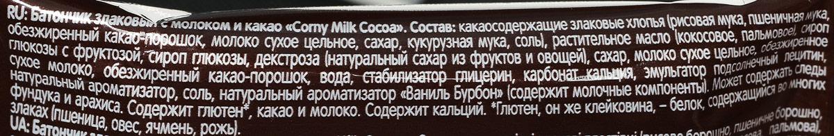 Corny Milk Cocoa батончик злаковый c молоком и какао, 30 г