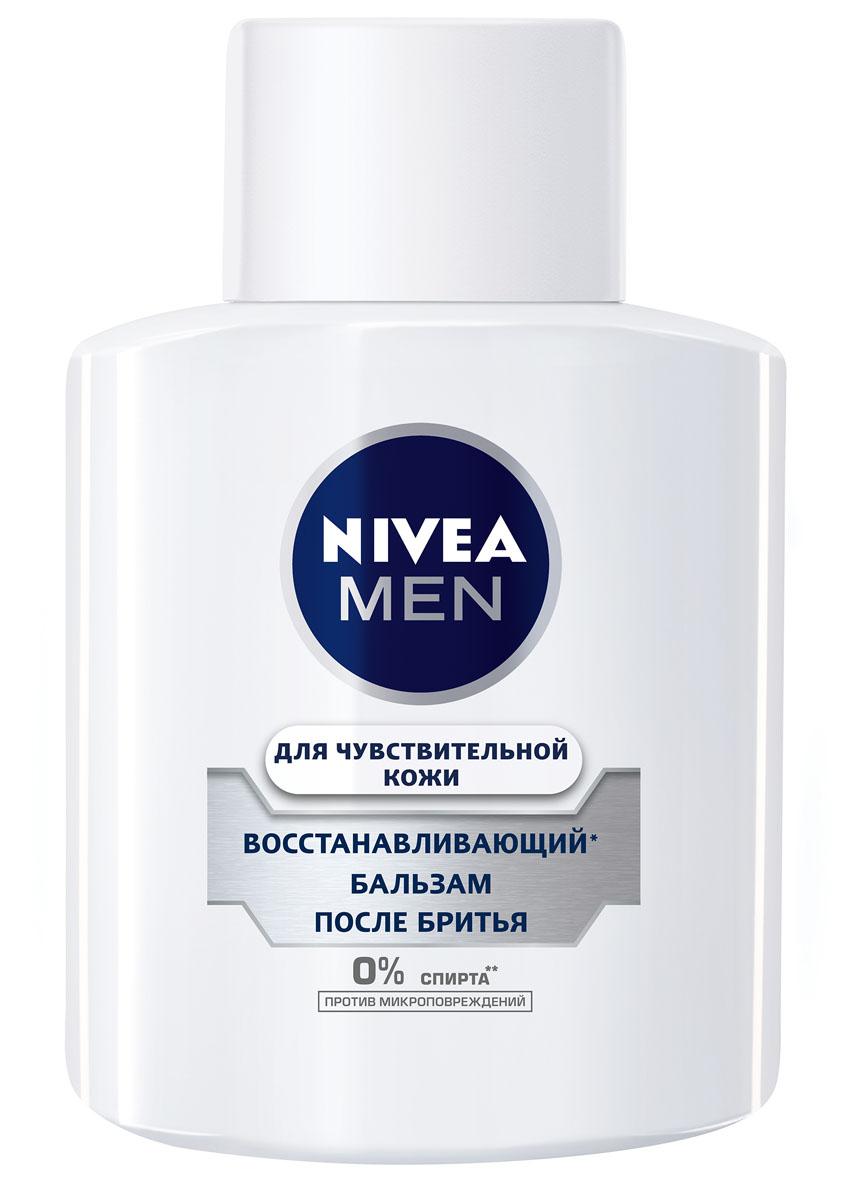 NIVEA Бальзам после бритья Восстанавливающий для чувствительной кожи 100 мл (Nivea)