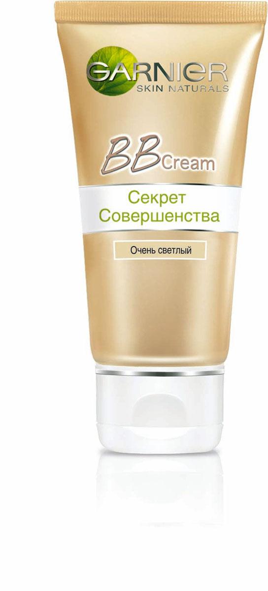 """Garnier ВВ Крем """"Секрет Совершенства"""", очень светлый, SPF 15, для нормальной кожи, 50 мл ( C5472600 )"""