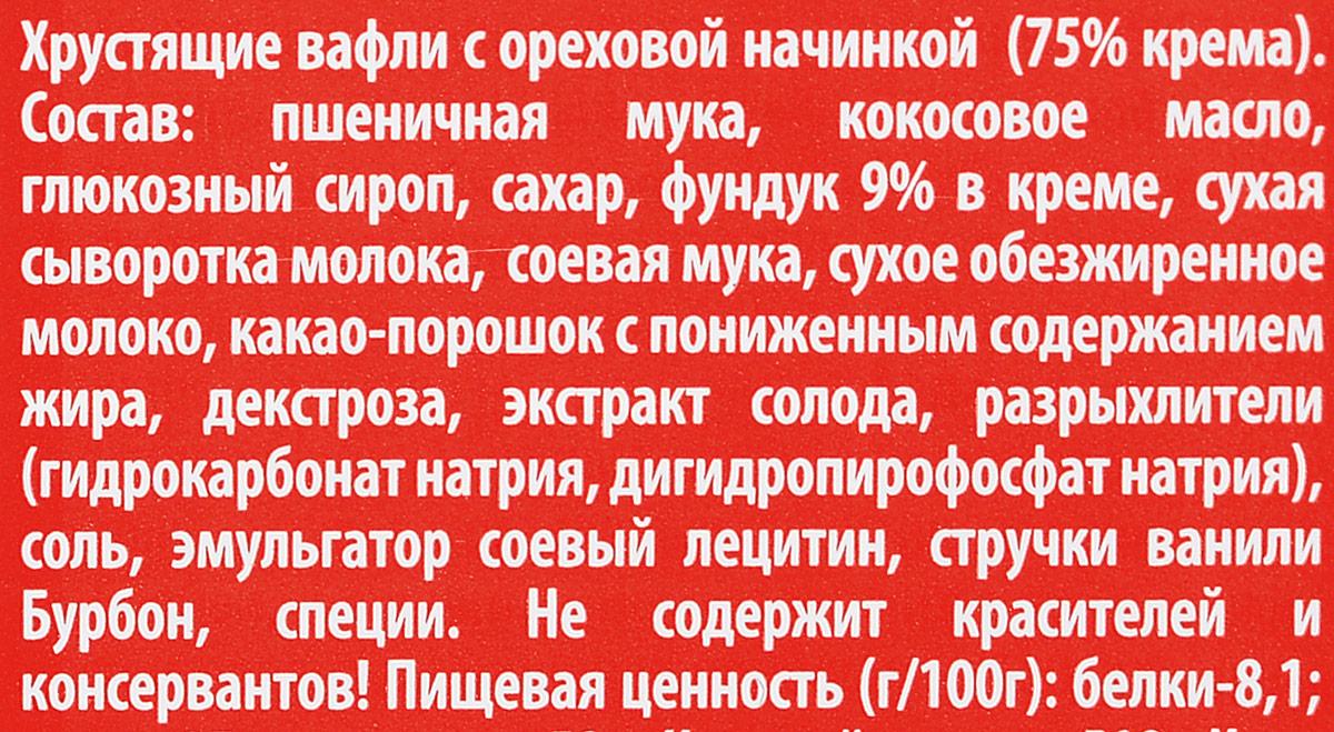 """Loacker """"Наполитанер"""" вафли, 175 г"""