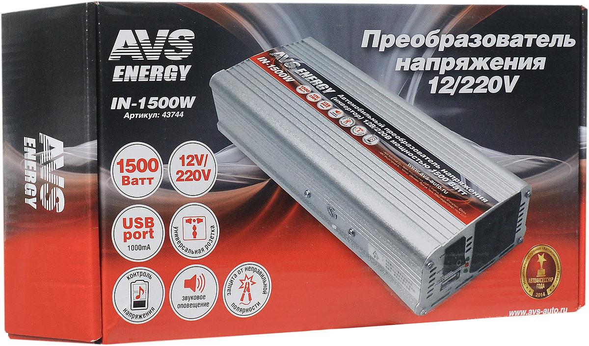 "Инвертор автомобильный AVS ""IN-1500W"", 1500 Вт. 43744 ( 43744 )"