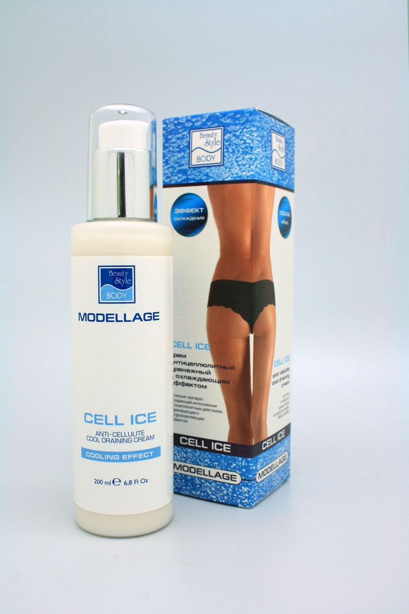 Beauty Style Крем антицеллюлитный дренажный с охлаждающим эффектом Cell Ice 200 мл