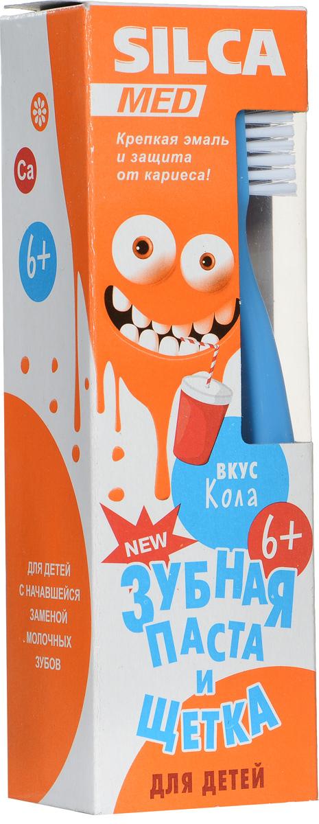 Silca Med Зубная паста детская со вкусом колы + Зубная щетка с 6 лет цвет голубой