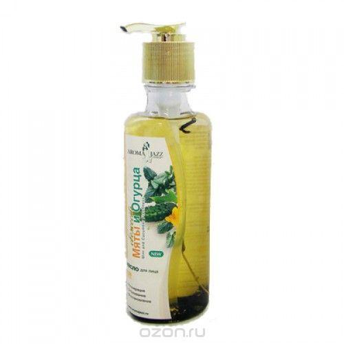Aroma Jazz Масло жидкое для лица восстанавливающее Свежесть мяты и огурца, 200 мл