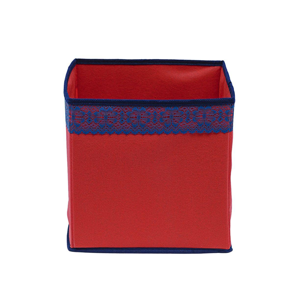"Кофр для хранения Homsu ""Rosso"", 22 х 22 х 22 см"