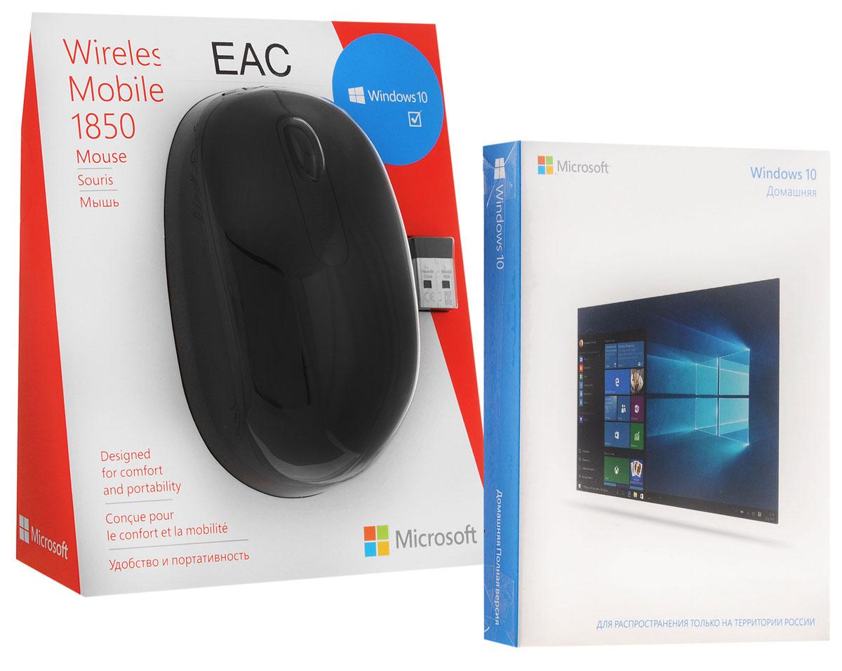 Microsoft Windows 10 Home (32/64-bit)