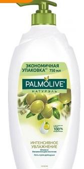 Гель-крем для душа Palmolive Интенсивное увлажнение, 750 мл