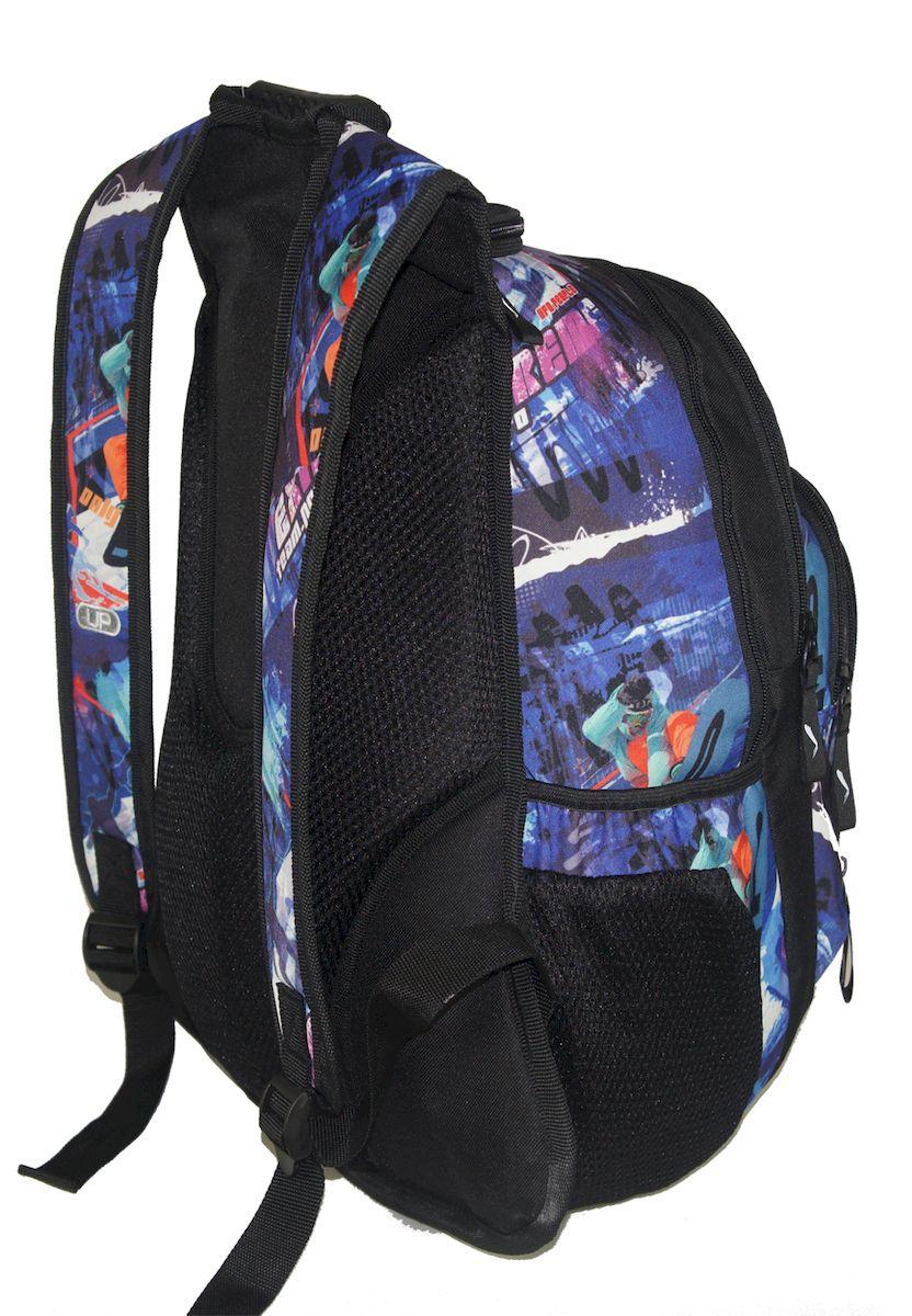 Рюкзак молодежный UFO people, цвет: синий. 22 л. 10830-3