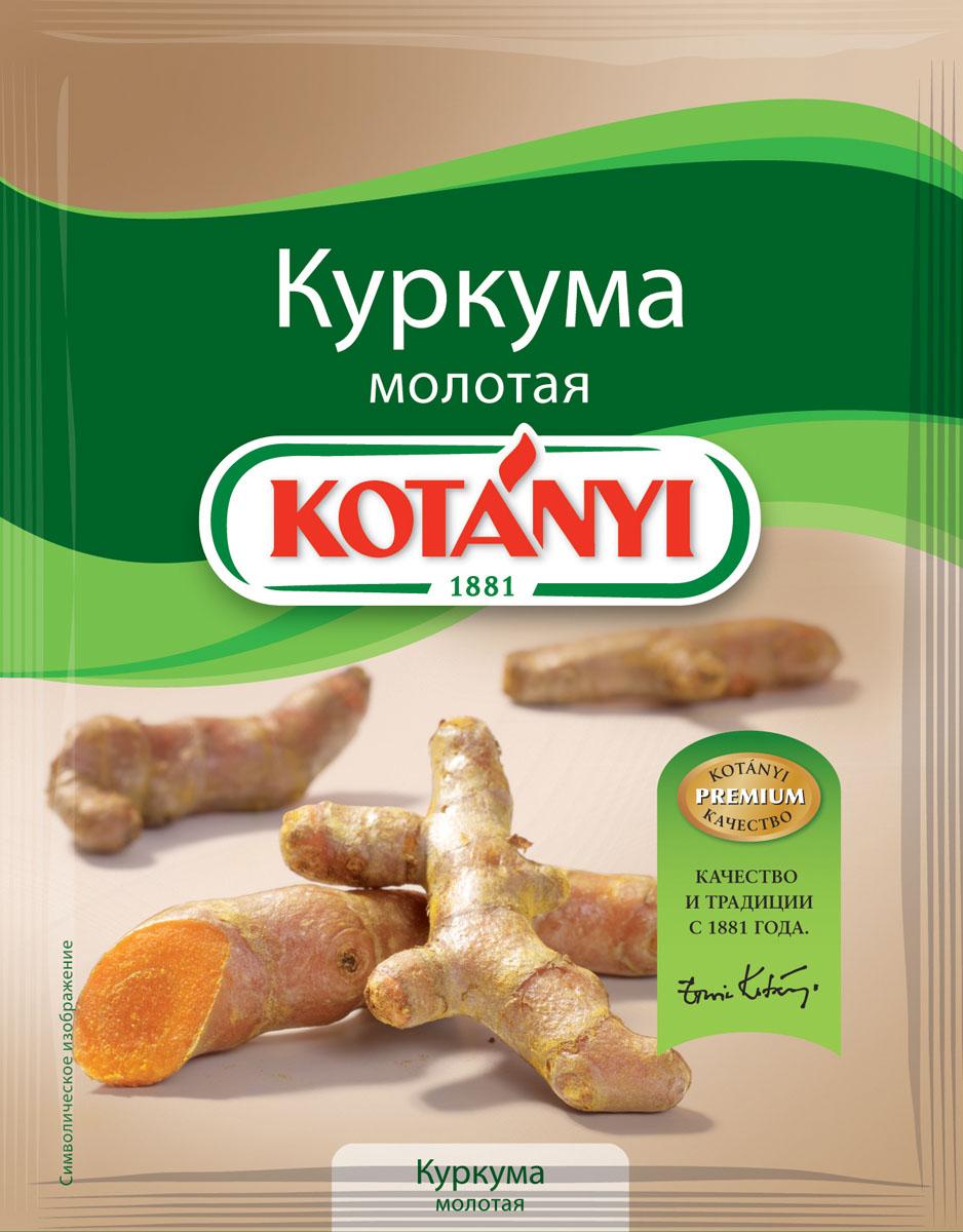 Kotanyi Куркума молотая, 20 г