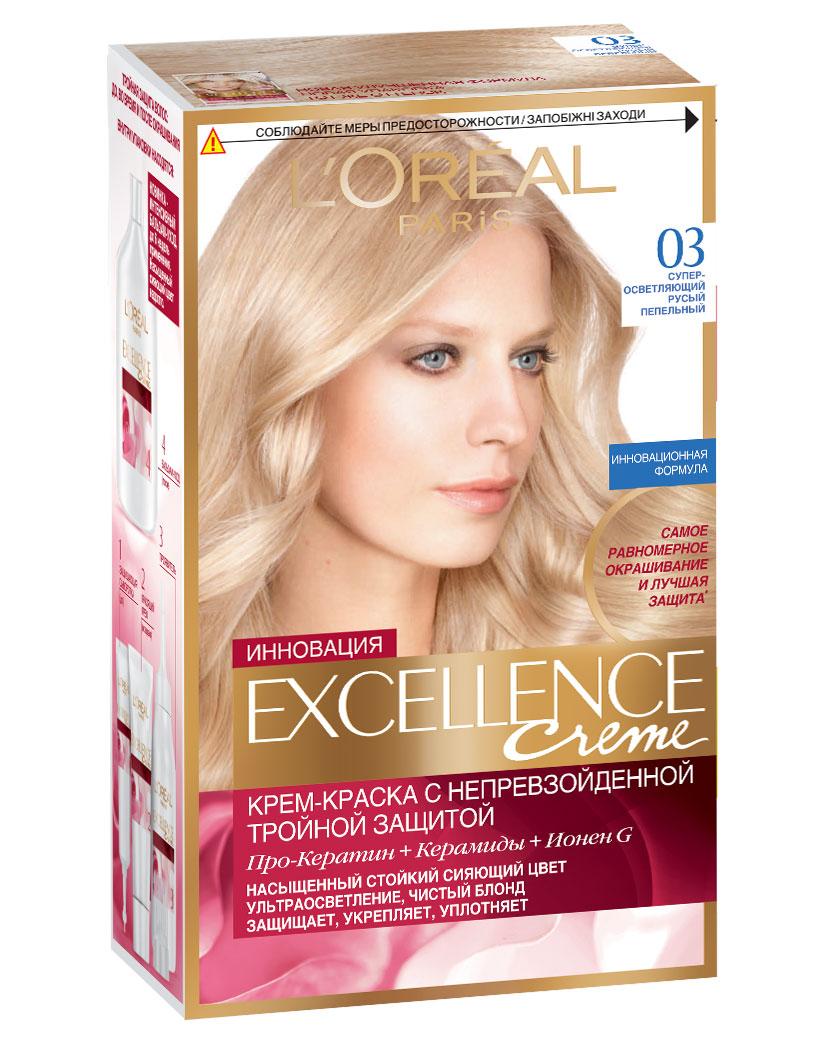 LOreal Paris Краска для волос Excellence, оттенок 03, Светло-светло-русый пепельный, 270 млA0691328Краска LOreal Paris «Excellence» - это самая бережная к волосам крем-краска, которая закрашивает до 100% седых волос. Активная формула с Про-Кератином, керамидами и активным компонентом Ионен G обеспечивают стойкий равномерный цвет, ухаживают, восстанавливают, защищают и наполняют силой волокно волоса. Защитная сыворотка лечит поврежденные участки волос. Упаковка содержит: Упаковка содержит: тюбик с красящим кремом 60 мл, тюбик с проявляющим кремом 60 мл, флакон с бальзамом Мягкость кашемира с маслом какао 40 мл, насадку-расческу, насадку-аппликатор, пару перчаток, инструкцию по применению. Товар сертифицирован.