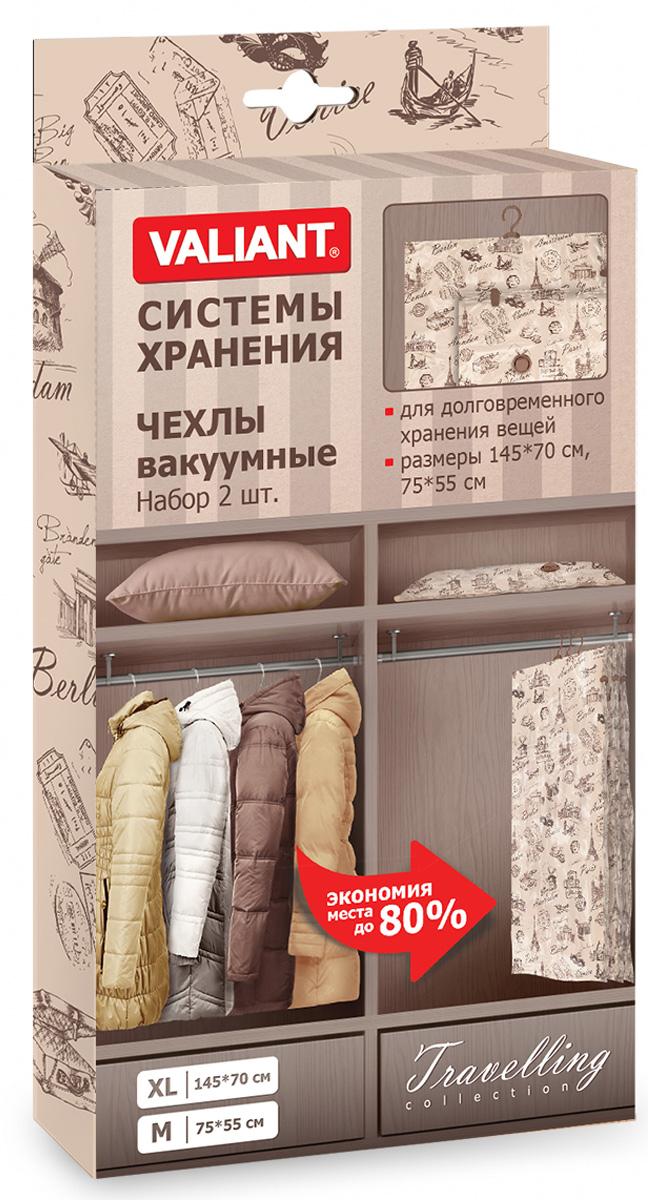 "Набор чехлов для вакуумного хранения Valiant ""Travelling"", 145 х 70 см, 75 х 55 см, 2 шт"