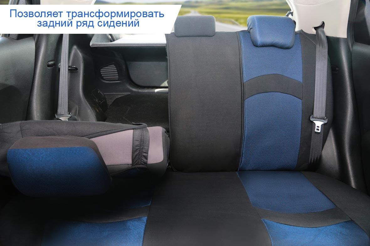 """Чехол-майка Azard """"Revolution"""", полный комплект, цвет: светло-синий, 9 предметов"""