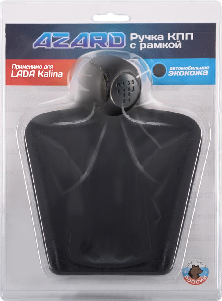 """Ручка КПП """"Azard"""", Калина Рамка винил, цвет: черный ( КПП00165 )"""