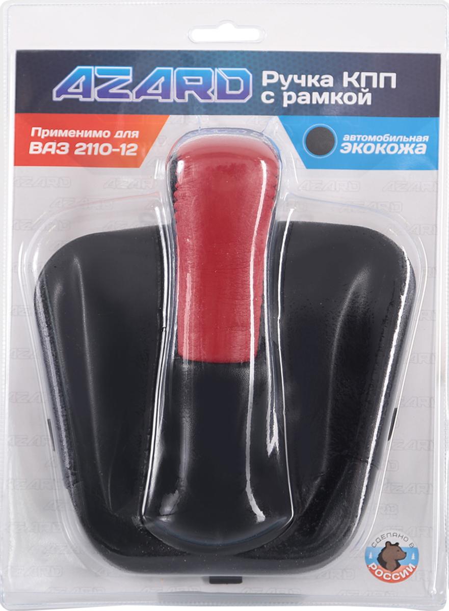 """Ручка КПП """"Azard"""", ВАЗ 2110 Рамка Винил, цвет: красный ( КПП00022 )"""