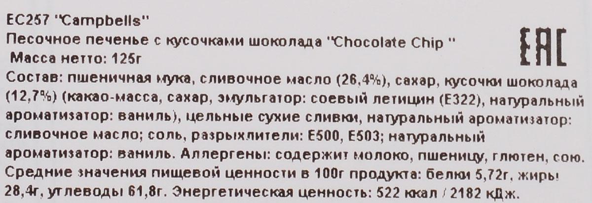 Campbells Pure Butter печенье песочное c кусочками шоколада, 125 г ( 1520082 )