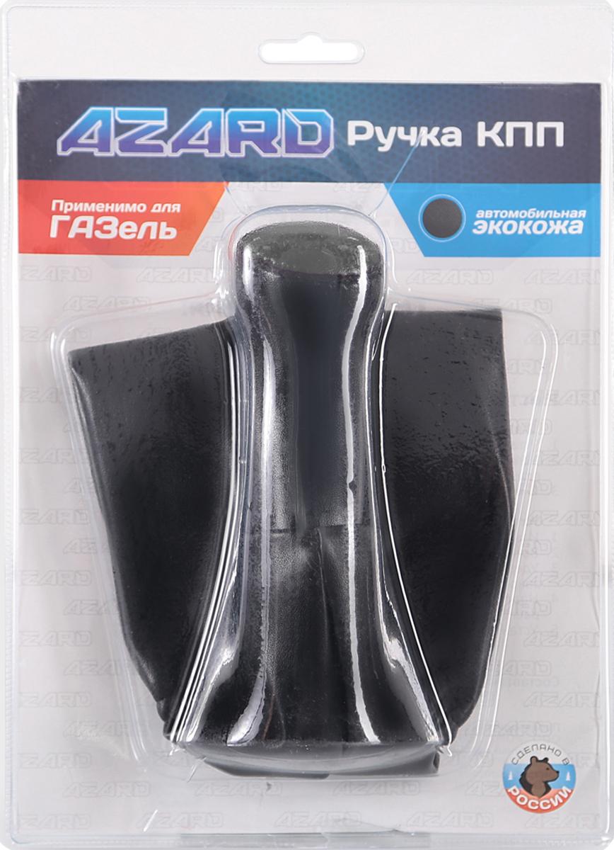 """Ручка КПП """"Azard"""", Газель Винил, цвет: серый ( КПП00099 )"""