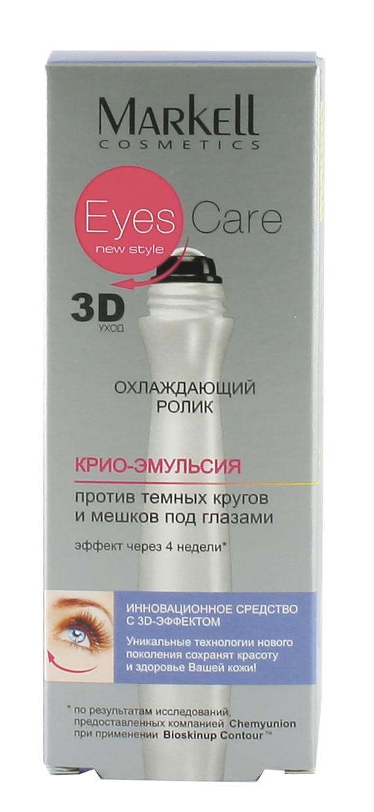 Markell Eyes Care Крио-эмульсия против темных кругов и мешков под глазами, 12 г