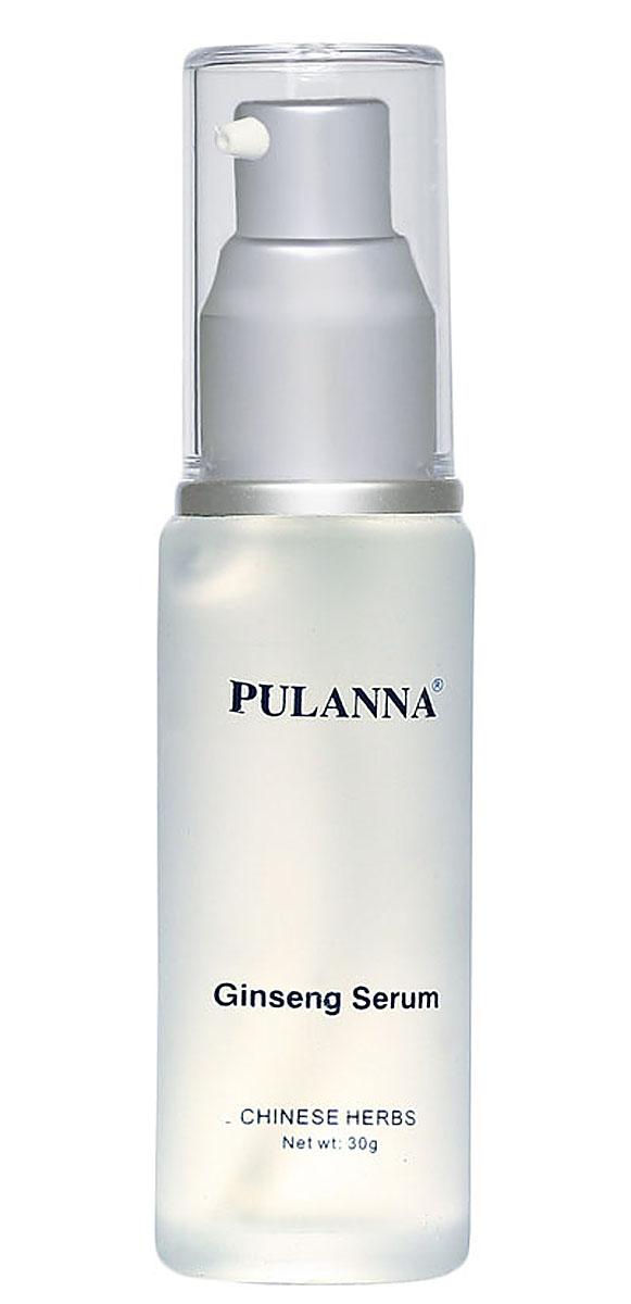 Pulanna Высокоактивная женьшеневая сыворотка на основе женьшеня - Ginseng Serum 30 г