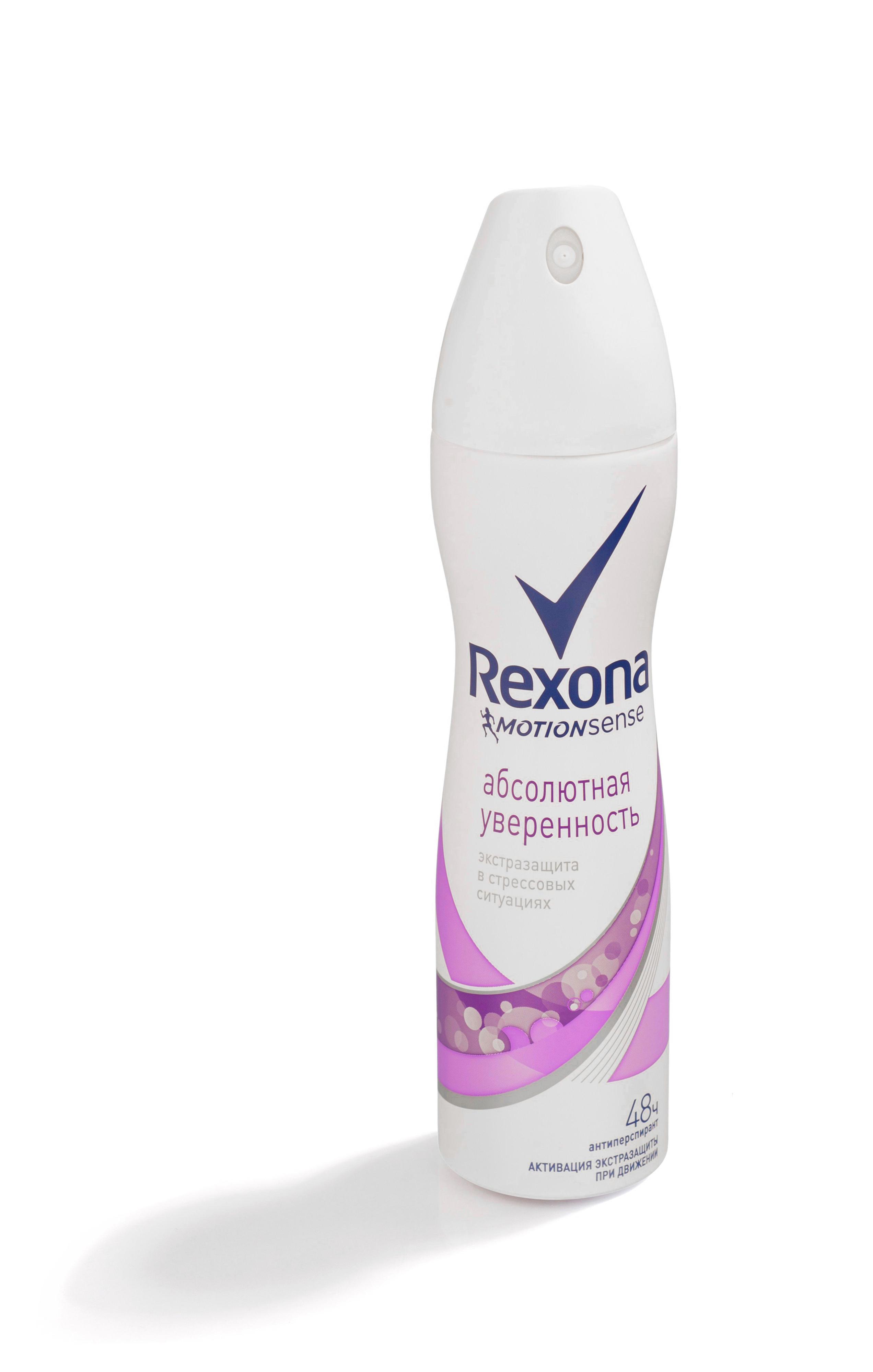 Rexona Motionsense Антиперспирант аэрозоль Абсолютная уверенность 150 мл