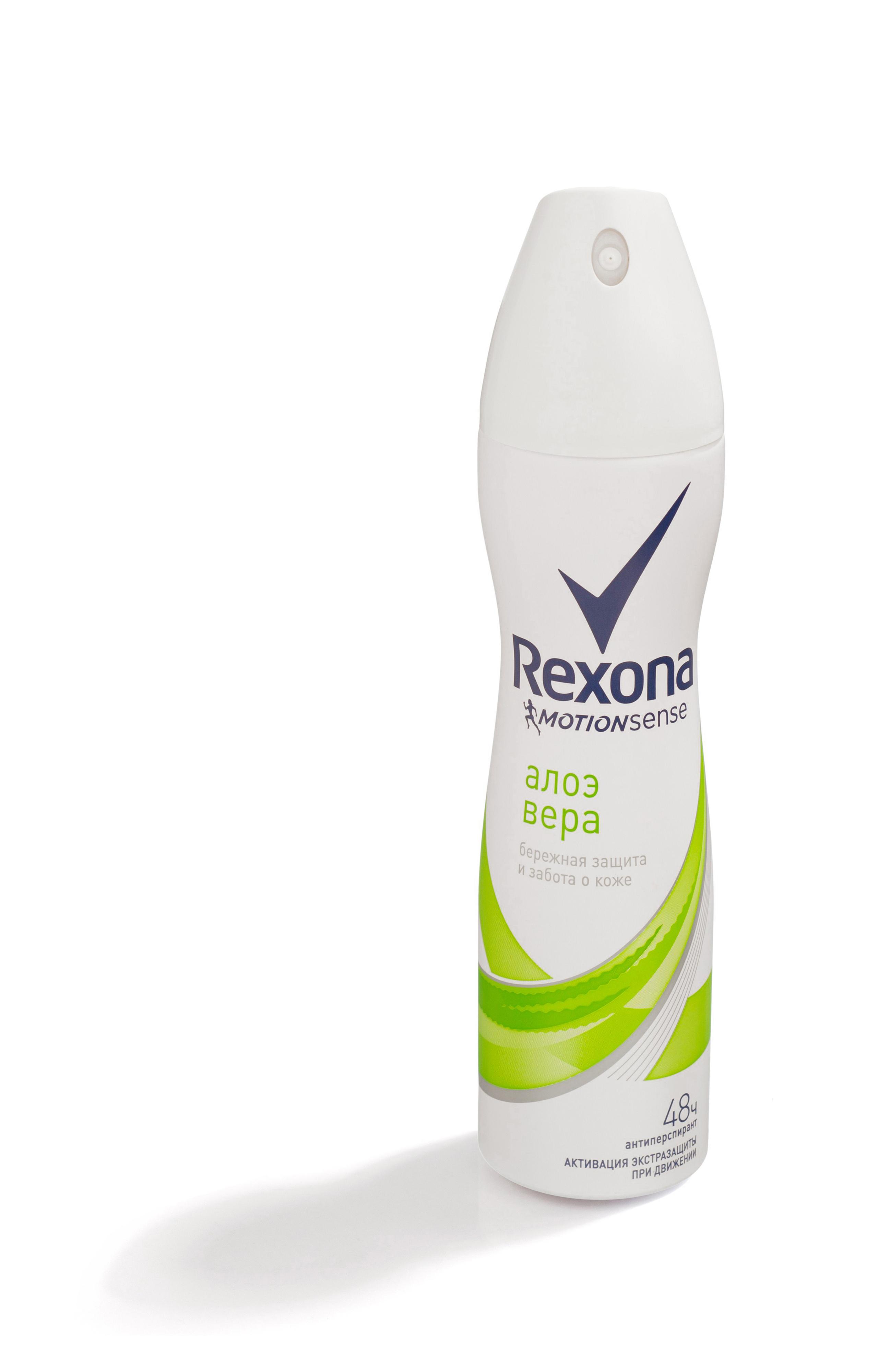 Rexona Motionsense Антиперспирант аэрозоль С экстрактом алоэ вера 150 мл