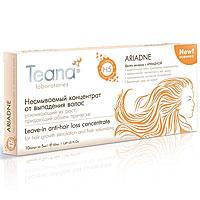 Концентрат Teana Ariadne. Н5 от выпадения волос, несмываемый, 10 ампул