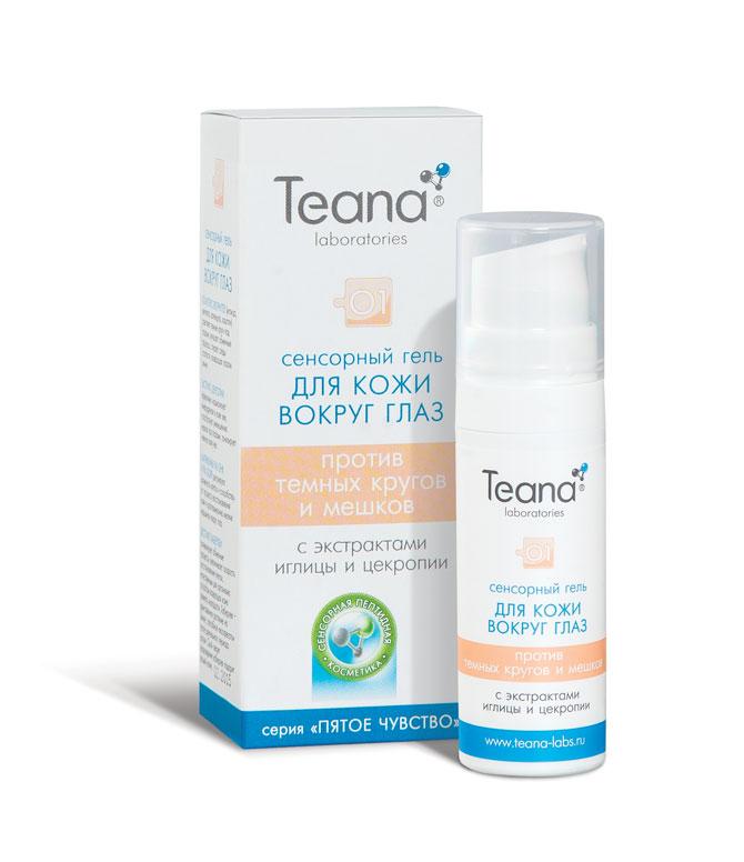 Сенсорный гель Teana для кожи вокруг глаз, против темных кругов и мешков, 25 мл