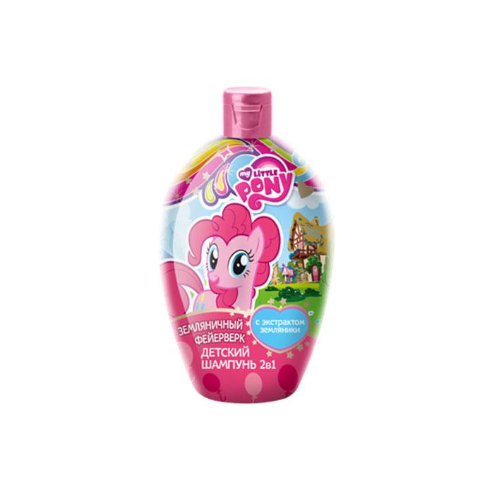My little pony Шампунь 2в1 Земляничный фейерверк, детский, с экстрактом земляники, 300 мл (My Little Pony)