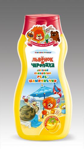 Союзмультфильм Гель-Шампунь Львенок и черепаха, детский, с экстрактом банана, 300 мл