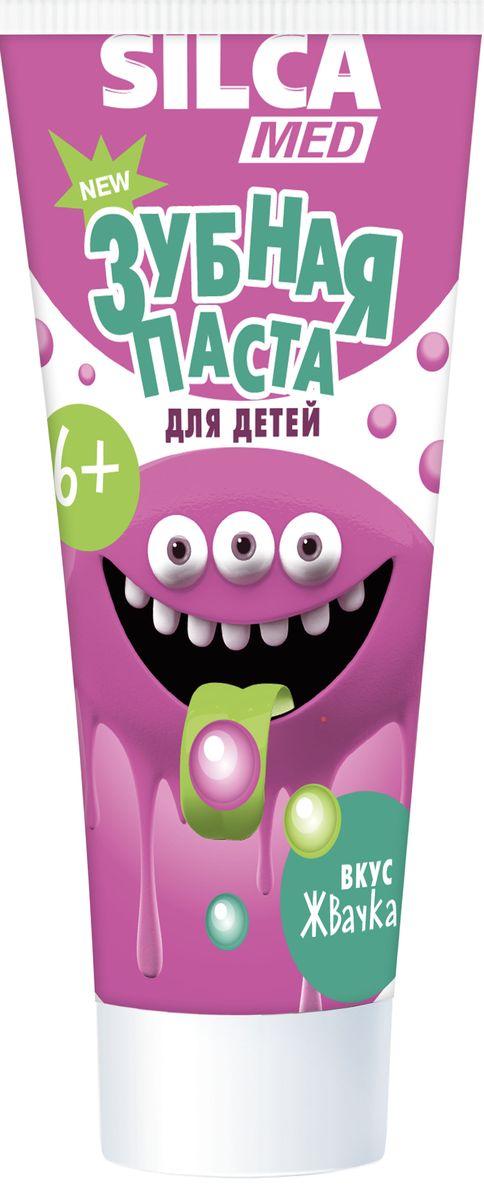Silca Med Зубная паста гелевая со вкусом жвачки с 6 лет 65 г