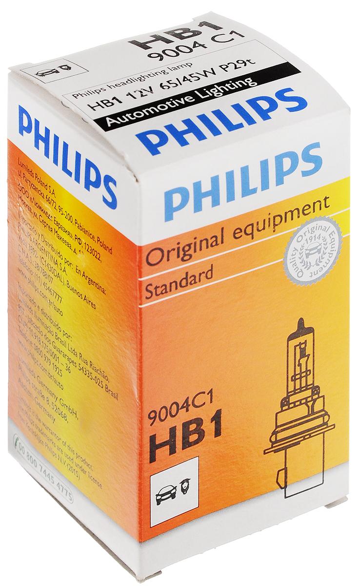 Галогеновая лампа Philips Vision HB1. 9004C1