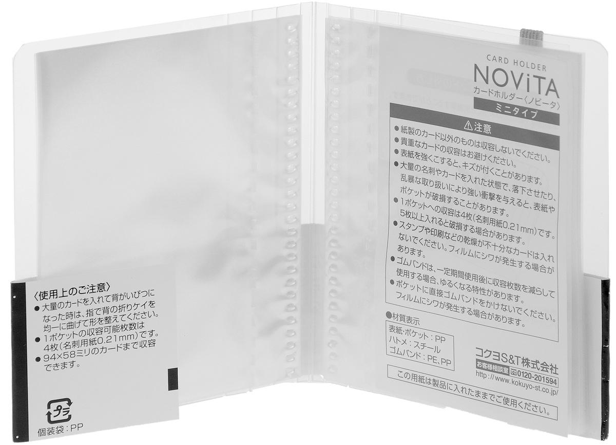 Kokuyo Визитница Novita на 60 визиток цвет прозрачный