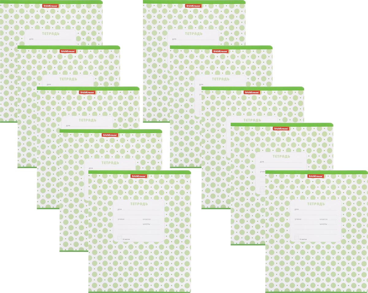 Erich Krause Набор тетрадей Горошек 12 листов в линейку 10 шт цвет салатовый белый
